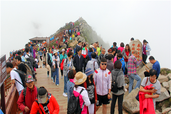 端午假期太白山旅游区接待游客22.91万人次