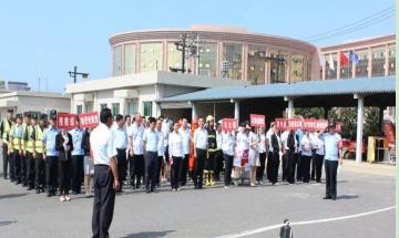 陕西太白山旅游区管理委员会质量工作报告 第三期