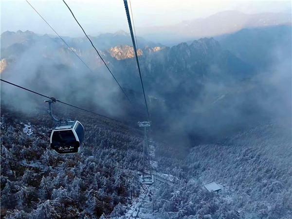 【公告】  11月9日—20日太白山天下索道暂停运营