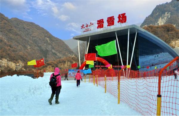 公告|太白山滑雪场3月4日正式停业