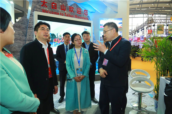 太白山亮相2019西安丝路旅博会