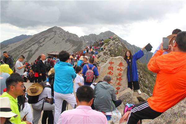 太白山旅游区接待游客24.6万人次 乐享端午美好时光