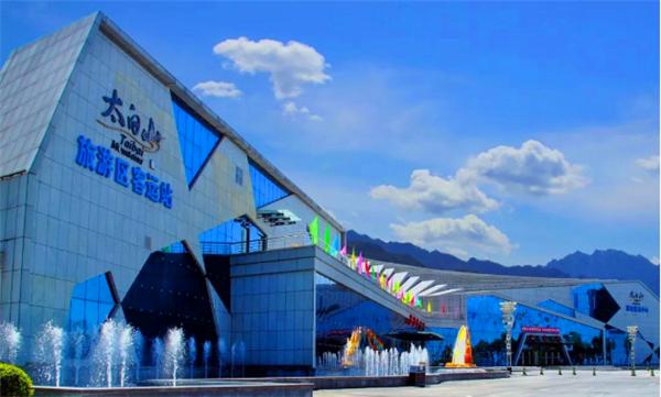 太白山游客服务中心旅游旺季游客接待工作纪实