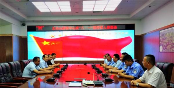 """太白山游客服务中心组织召开庆""""八一""""退役军人座谈会"""