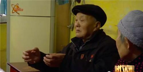 一次跨越千里的特殊颁奖仪式,只为这位深藏功名的95岁老兵