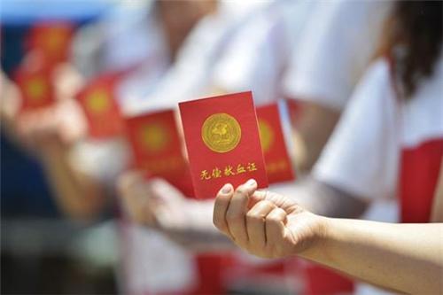 持宝鸡市无偿献血光荣卡免费游红河谷景区!