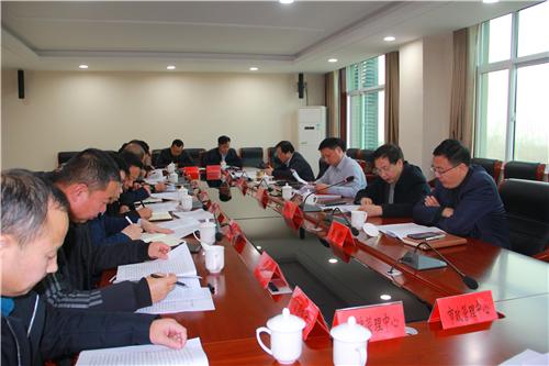 太白山旅游区党委学习市委十二届七次全体(扩大)会议精神