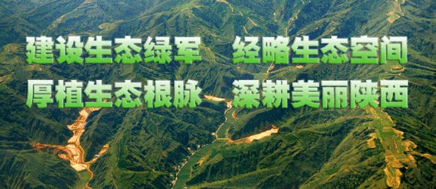 一座影响中国的伟大山脉