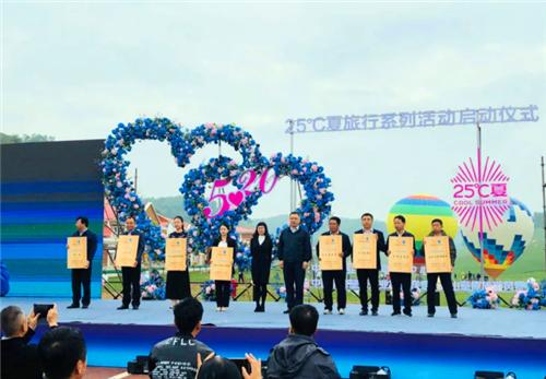 """太白山、红河谷喜获""""25℃夏清凉避暑胜地""""称号"""