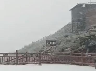 太白山六月飘雪  再现关中八景