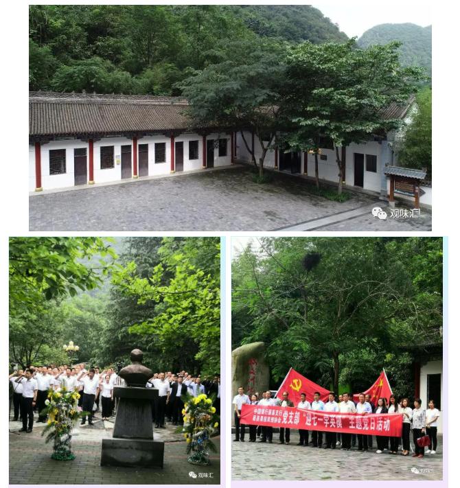 杨文洲纪念馆党性教育活动如火如荼开展