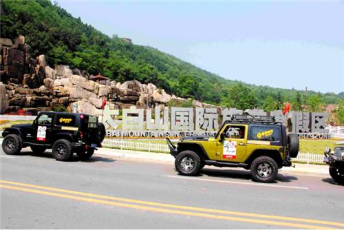 第九届宝鸡市文化旅游节太白山休闲避暑季活动即将来袭
