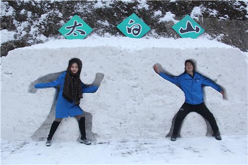 嬉雪正欢乐
