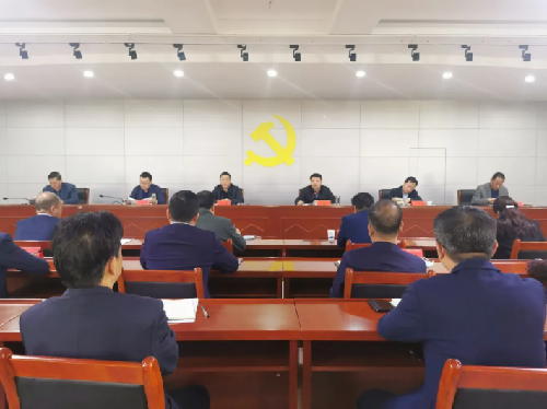 太白山旅游区党委(扩大)会议召开