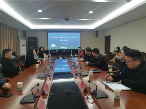太白山旅游区与湖南广电《芒果V主播》栏目召开合作座谈会
