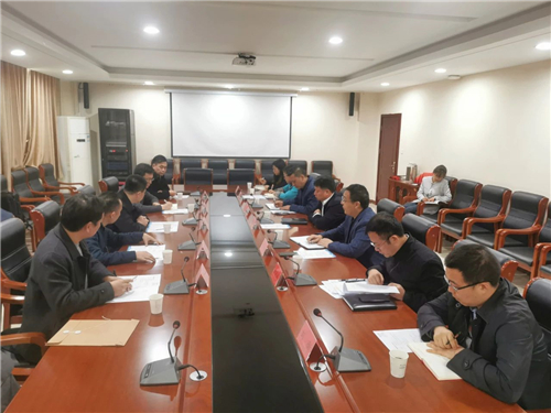 国药药材股份有限公司赴太白山洽谈战略合作