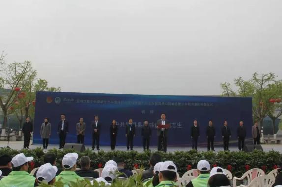 太白山国家森林公园省级青少年教育基地揭牌仪式隆重举行