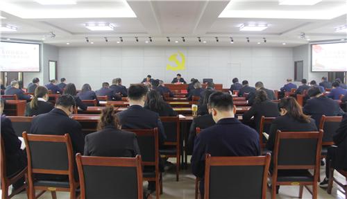 太白山旅游区举办党史学习教育读书班