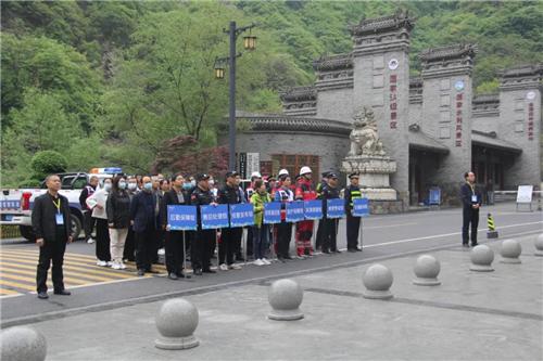 陕西太白山国家森林公园开展 2021年度综合应急演练