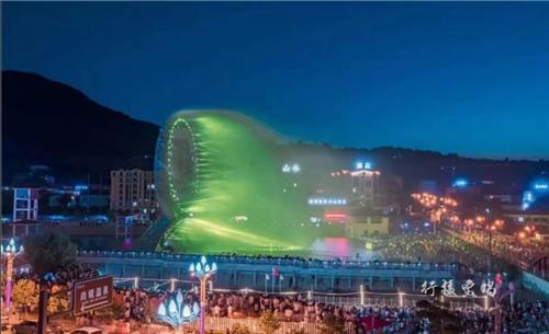太白山之眼音乐喷泉五一假期开放时间通知