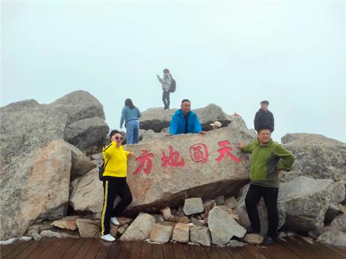 """""""长三角""""宝鸡旅游首发体验团走进太白山"""