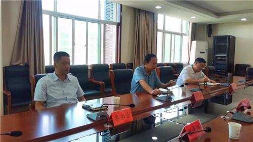 太白山旅游区召开专题会议研究部署近期工作